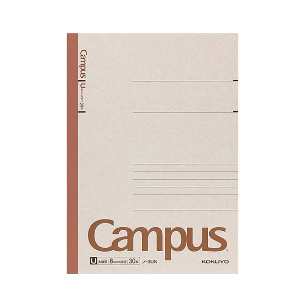 (まとめ) コクヨ キャンパスノート(太横罫) セミB5 U罫 30枚 ノ-3UN 1セット(20冊) 【×10セット】