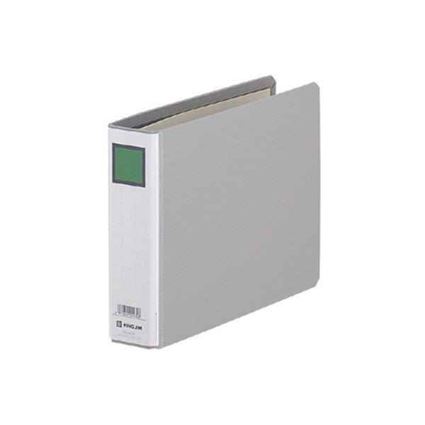 (まとめ) キングファイルG A5ヨコ 300枚収容 背幅46mm グレー 943N 1冊 【×30セット】