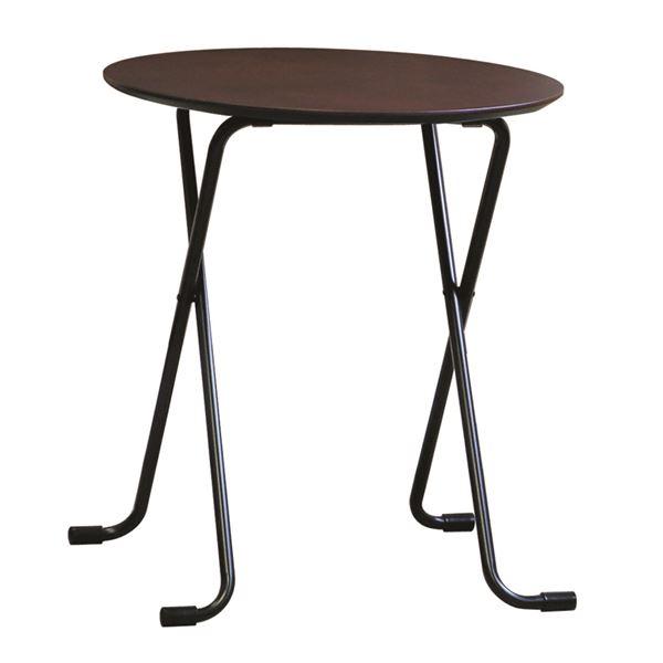 折りたたみテーブル 【丸型 ダークブラウン×ブラック】 幅60cm 日本製 木製 スチールパイプ 〔ダイニング リビング〕【代引不可】
