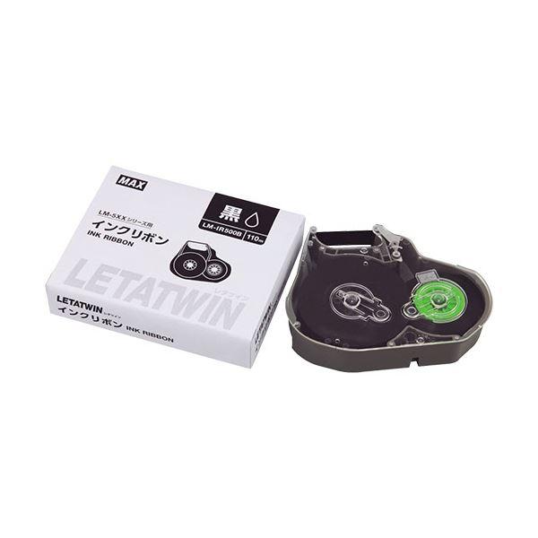 (まとめ) マックス レタツインインクリボンカセット 110m巻 黒 LM-IR500B 1個 【×5セット】