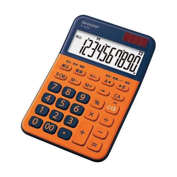 (まとめ) シャープ カラー・デザイン電卓 10桁ミニナイスサイズ オレンジ EL-M335-DX 1台 【×10セット】