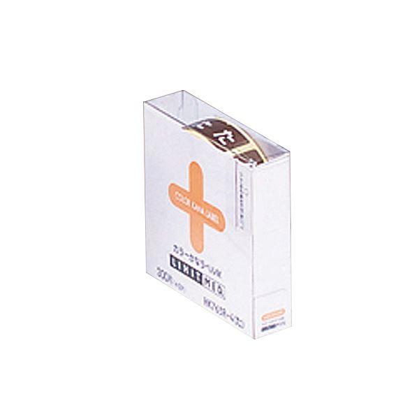 (まとめ) リヒトラブ カラーかなラベルMロールタイプ 「た」 HK763R-4 1箱(300片) 【×10セット】