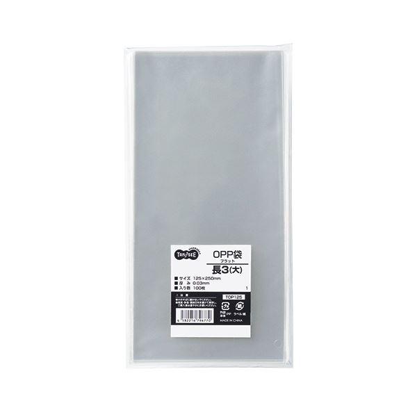 (まとめ) TANOSEE OPP袋 フラット 長3(大) 125×250mm 1セット(500枚:100枚×5パック) 【×10セット】