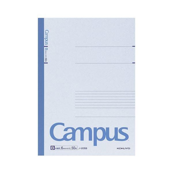 (まとめ) コクヨ キャンパスノート(中横罫) A4 B罫 50枚 ノ-205B 1セット(5冊) 【×10セット】