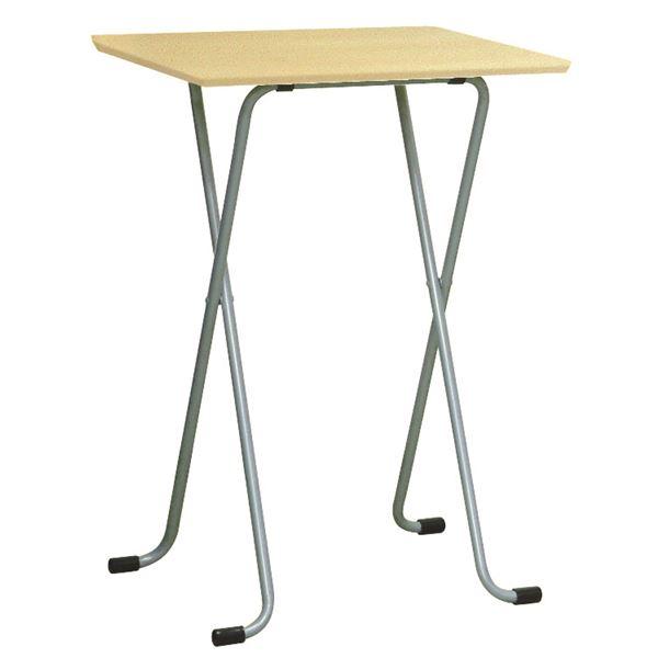 折りたたみハイテーブル 【角型 ナチュラル×シルバー】 幅60cm 日本製 木製 スチールパイプ 〔ダイニング リビング〕【代引不可】