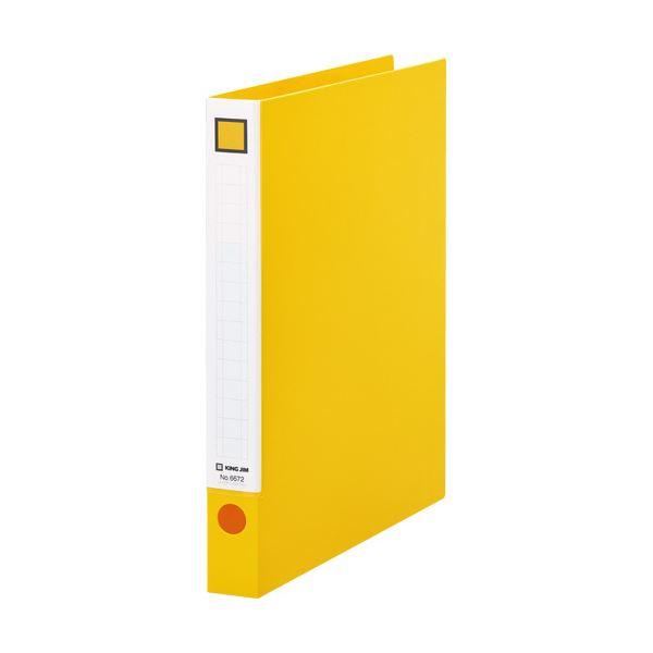 (まとめ) キングジム レバーリングファイルA4タテ 2穴 250枚収容 背幅33mm 黄 6672キイ 1冊 【×30セット】