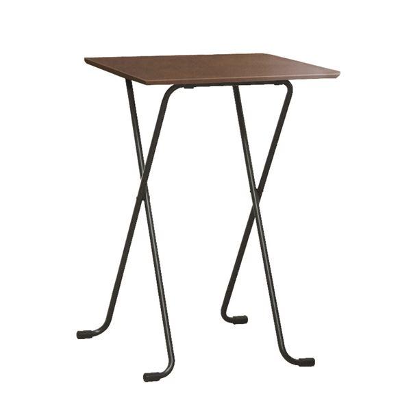折りたたみハイテーブル 【角型 ダークブラウン×ブラック】 幅60cm 日本製 木製 スチールパイプ 〔ダイニング リビング〕【代引不可】