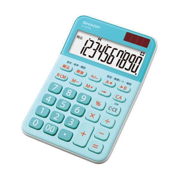 (まとめ) シャープ カラー・デザイン電卓 10桁ミニナイスサイズ ブルー EL-M335-AX 1台 【×10セット】