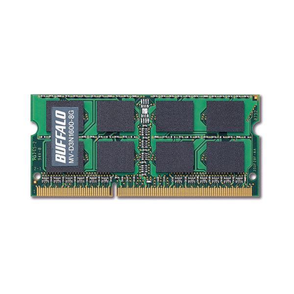 バッファロー 法人向けPC3-12800 DDR3 1600MHz 204Pin SDRAM S.O.DIMM 8GB MV-D3N1600-8G1枚