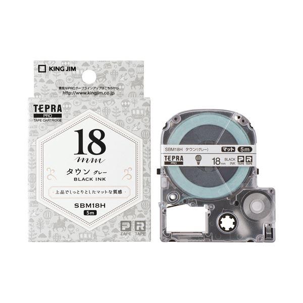 (まとめ) キングジム テプラ PROテープカートリッジ マットラベル 模様 18mm タウン(グレー)/黒文字 SBM18H 1個 【×10セット】