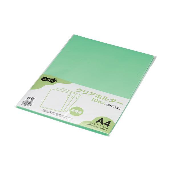 (まとめ) TANOSEEカラークリアホルダー(単色タイプ) A4 うぐいす 1セット(30枚:10枚×3パック) 【×30セット】