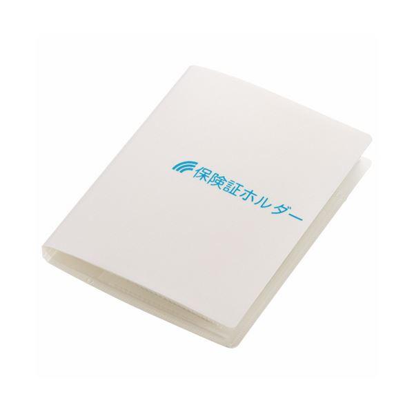 (まとめ) ライオン事務器 保険証ホルダーカードサイズ 2段32ポケット+ワイドサイズ4ポケット H-324 1冊 【×100セット】