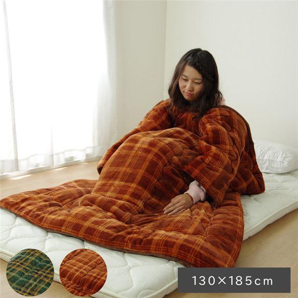 掛布団 袖付き 掻巻(かいまき) フランネル あったか 男女兼用 グリーン 130×185cm