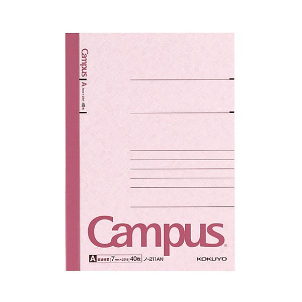(まとめ) コクヨ キャンパスノート(普通横罫) B6 A罫 40枚 ノ-211AN 1セット(20冊) 【×10セット】