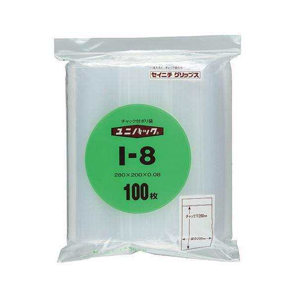 (まとめ) セイニチ ユニパック チャック付ポリエチレン ヨコ200×タテ280×厚み0.08mm I-8 1パック(100枚) 【×10セット】