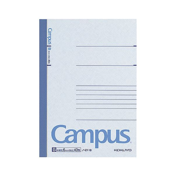 (まとめ) コクヨ キャンパスノート(中横罫) B6 B罫 40枚 ノ-211B 1セット(20冊) 【×10セット】
