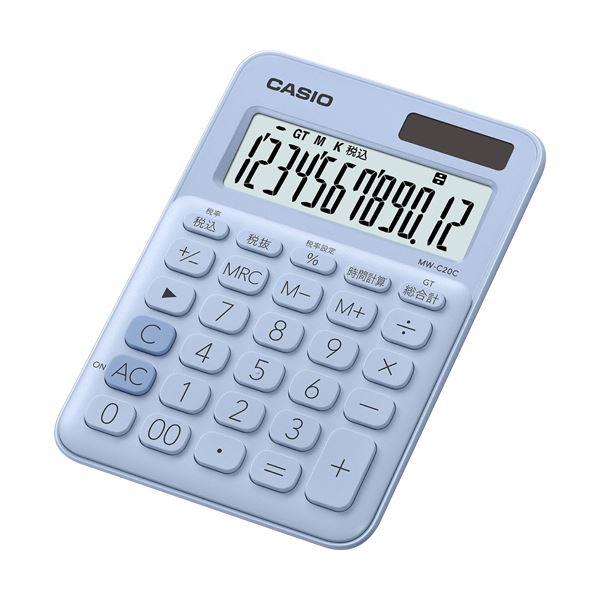 (まとめ) カシオ カラフル電卓 ミニジャストタイプ12桁 ペールブルー MW-C20C-LB-N 1台 【×10セット】