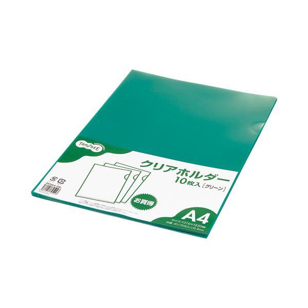 (まとめ) TANOSEE カラークリアホルダー 単色タイプ A4 グリーン 1セット(30枚:10枚×3パック) 【×30セット】