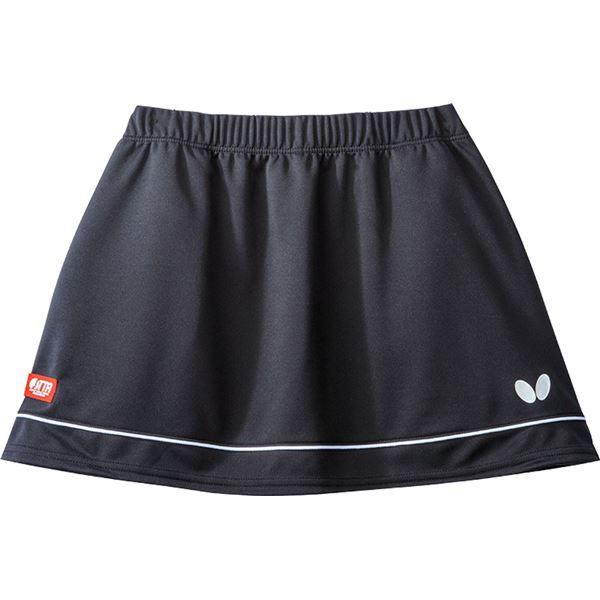 Butterfly(バタフライ) 卓球ゲームスカート RETIA SKIRT レティア・スカート レディース用 ブラック×ホワイト L