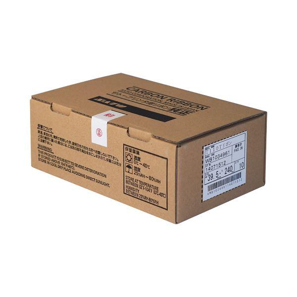 サトー バートロリボン T110T39.5mm×240m 裏巻 WB1034961 1箱(10巻)