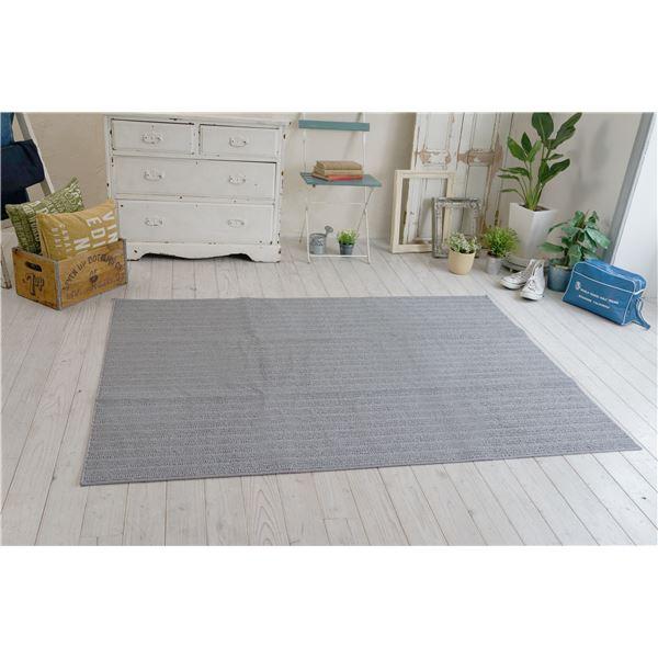 防ダニ ラグマット/絨毯 【185×240cm 長方形 グレー】 日本製 洗える 防滑 『スミノエ ナチュール』 〔リビング ダイニング〕【代引不可】
