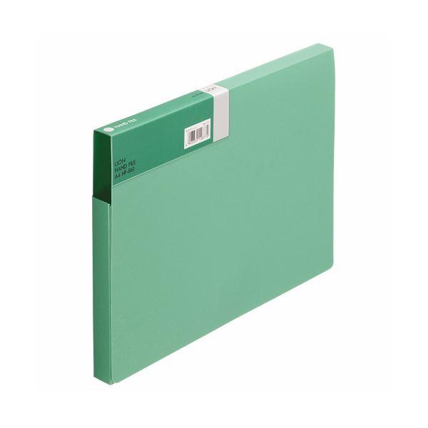 (まとめ) ライオン事務器 ハンドファイル A4背幅20mm モスグリーン HF-861 1冊 【×30セット】