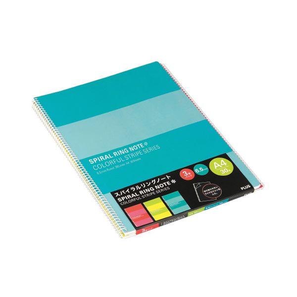 (まとめ) プラス リングノート スパイラルリングA4 RS-230-3P 1パック(3冊) 【×30セット】