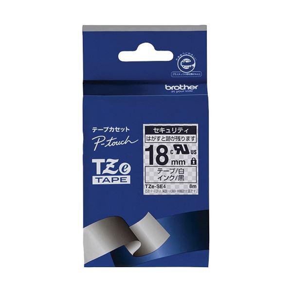 (まとめ) ブラザー ピータッチ TZeテープセキュリティテープ 18mm 白/黒文字 TZE-SE4 1個 【×5セット】