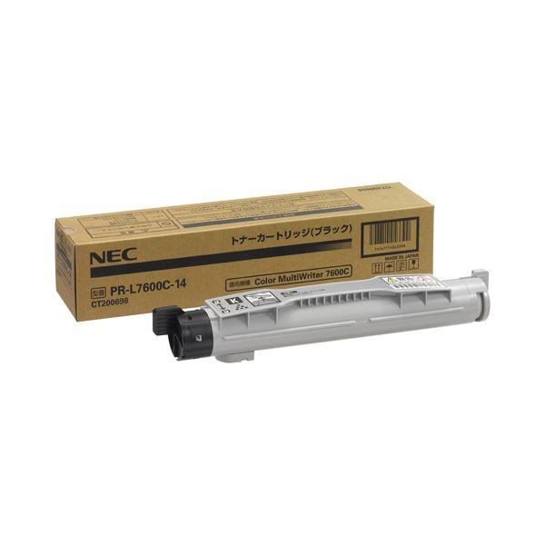 (まとめ)NEC トナーカートリッジ ブラック PR-L7600C-14 1個【×3セット】