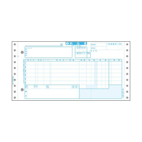 (まとめ)TANOSEE 家電統一伝票(E様式) 10×5インチ 5枚複写 1箱(1000組)【×3セット】