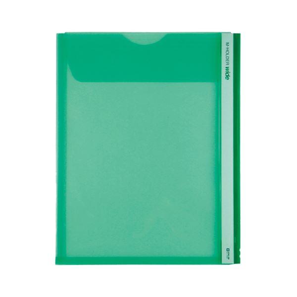 (まとめ) キングジム Mホルダー A4タテ 緑フタ付 とめまるタック1組付 733W 1セット(5枚) 【×10セット】