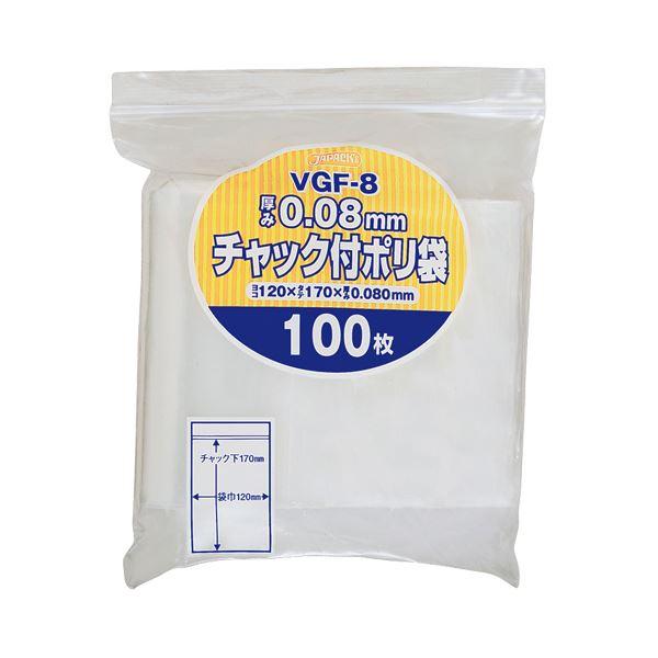 (まとめ) ジャパックス チャック付ポリ袋 ヨコ120×タテ170×厚み0.08mm VGF-8 1パック(100枚) 【×30セット】