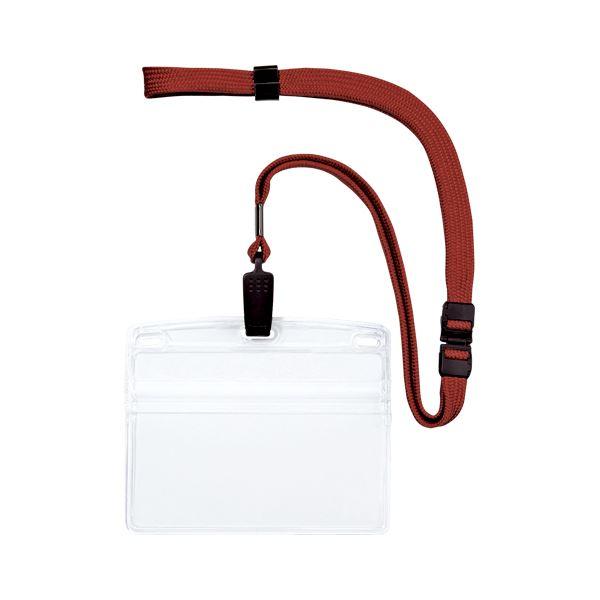 (まとめ) オープン工業 吊り下げ名札 クリップ式 ヨコ特大 1枚 赤【×50セット】