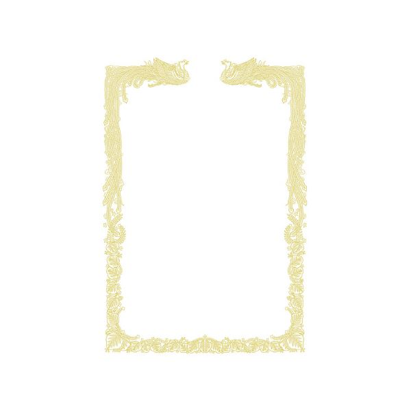 (まとめ)タカ印 賞状用紙 10-1461 A4横WH百枚【×5セット】