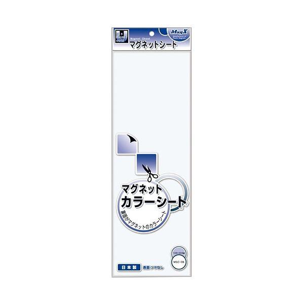 (まとめ) マグエックス マグネットカラーシート 小100×300×0.8mm 白 MSC-08W 1セット(10枚) 【×10セット】