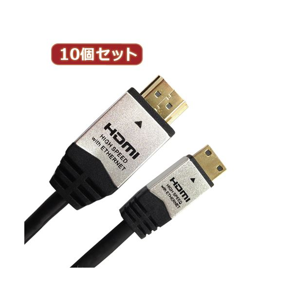 10個セット HORIC HDMI MINIケーブル 2m シルバー HDM20-015MNSX10