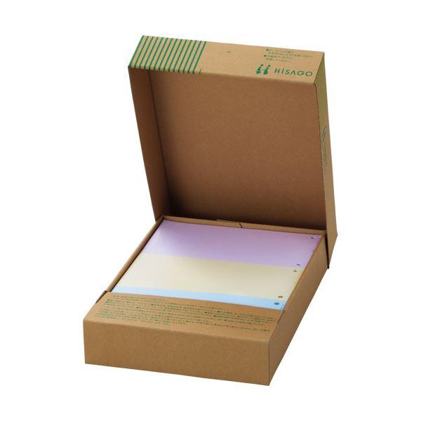 (まとめ)TANOSEEマルチプリンタ帳票(FSC森林認証紙) A4カラ 3面 1箱(500枚)【×3セット】