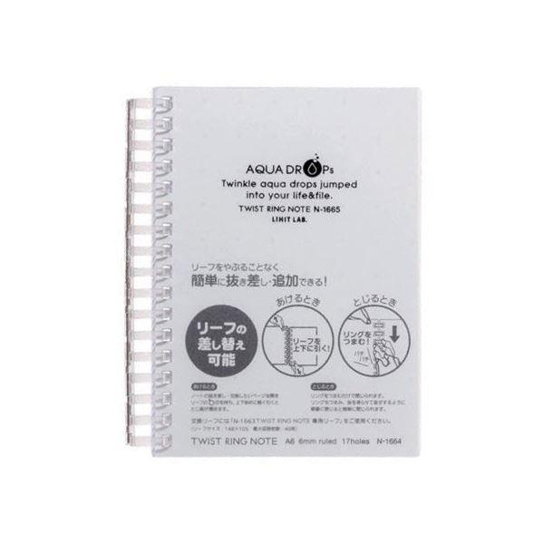 (まとめ) リヒトラブ AQUA DROPsツイストノート 厚型 A6 B罫 乳白 70枚 N-1665-1 1冊 【×30セット】