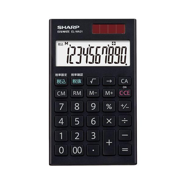 (まとめ) シャープ SHARP 電卓 10桁 手帳サイズ EL-WA21-X 1台 【×10セット】