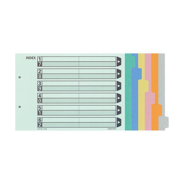 カラー仕切カード A4-E 2穴(6山見出し+扉紙=1組) 10組 【×10セット】