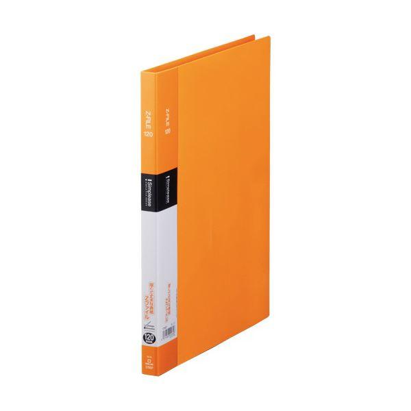 (まとめ) キングジム シンプリーズ ZファイルA4タテ 120枚収容 背幅17mm オレンジ 578SP 1セット(10冊) 【×10セット】