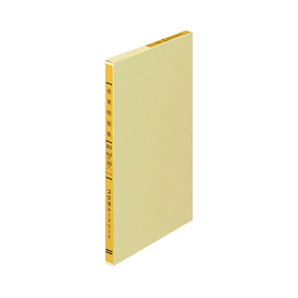 (まとめ)コクヨ 一色刷りルーズリーフ 経費明細帳B5 30行 100枚 リ-313 1冊【×10セット】