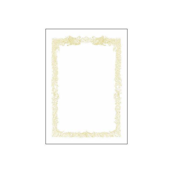 (まとめ)タカ印 賞状用紙 10-1181 A3横書 百枚【×5セット】