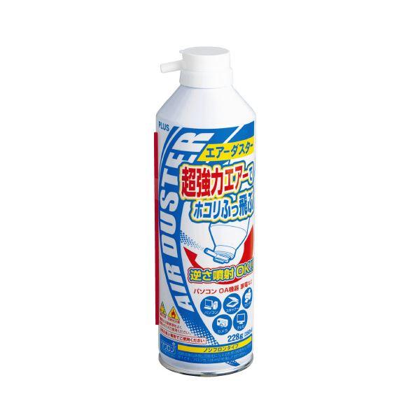 (まとめ)プラス エアダスター OC-802【×30セット】