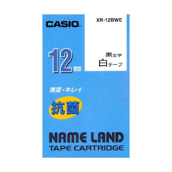 (まとめ) カシオ NAME LAND 抗菌テープ12mm×5.5 白/黒文字 XR-12BWE 1個 【×10セット】