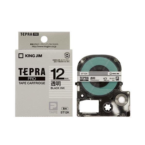 (まとめ) キングジム テプラ PROテープカートリッジ 12mm 透明/黒文字 ST12K 1個 【×10セット】