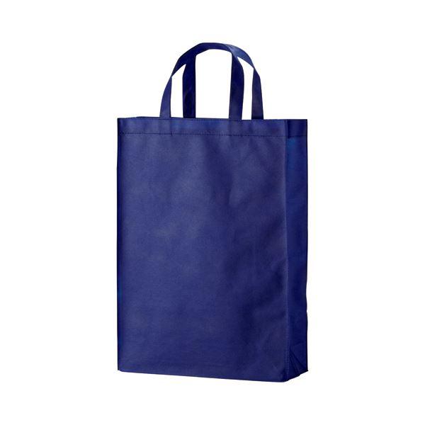 (まとめ) TANOSEE 不織布バッグ 中 ヨコ320×タテ450×マチ幅120mm ネイビー 1パック(10枚) 【×10セット】