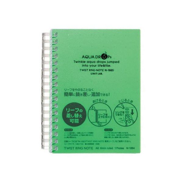 (まとめ) リヒトラブ AQUA DROPsツイストノート 厚型 A6 B罫 黄緑 70枚 N-1665-6 1冊 【×30セット】