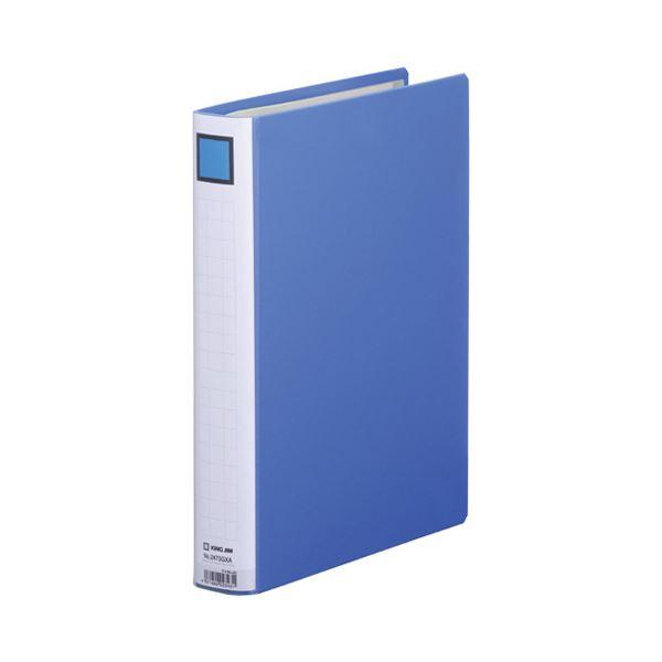 (まとめ) キングファイル スーパードッチ(脱・着)イージー GXシリーズ A4タテ 300枚収容 背幅46mm 青 2473GXA 1冊 【×30セット】
