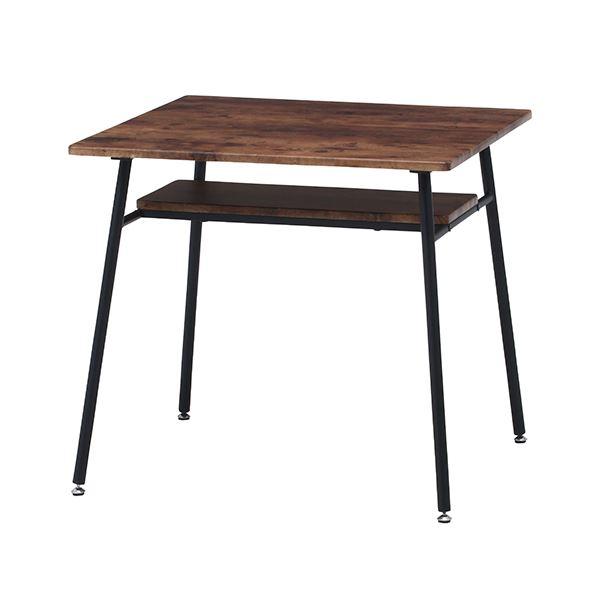 モダン ダイニングテーブル/リビングテーブル 【75cm×75cm】 正方形 スチール 棚付き 【組立品】【代引不可】